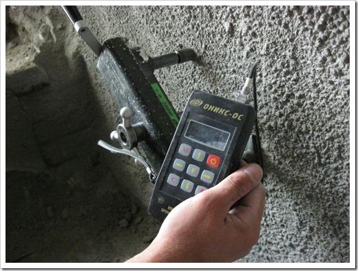 Как обеспечить бетону влагостойкость?