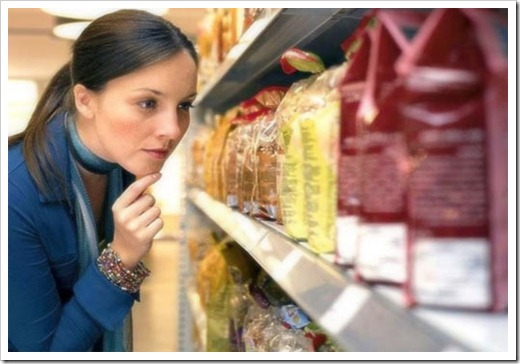 Информация о товаре и ценники