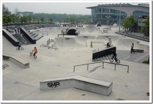 Бетонные скейт-парки