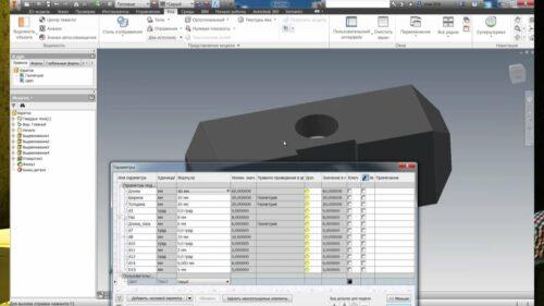 Обзор возможностей софта Autodesk Configurator 360
