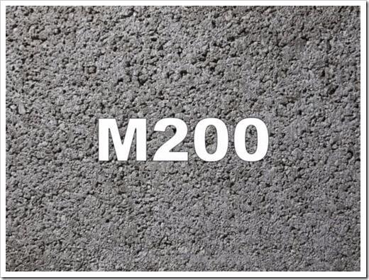 Классификация бетона М200