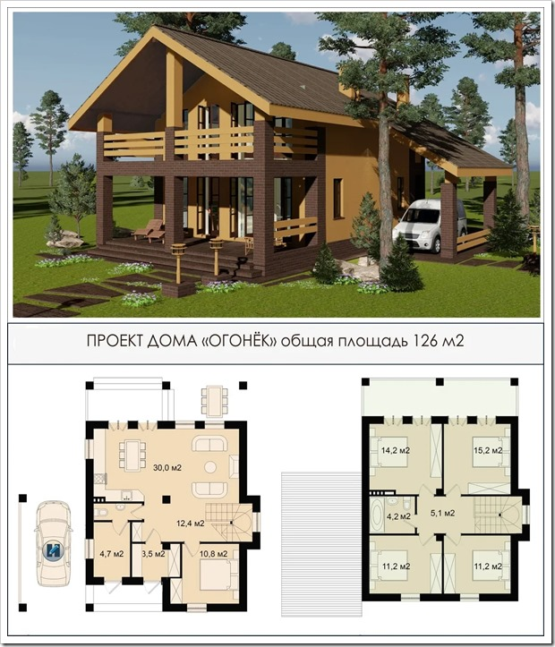 Огонёк - готовый проект жилого дома 126 м2 с 5 спальнями Инваполис